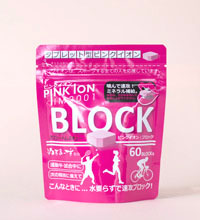 PINK ION ブロック【タブレット型60粒】