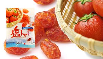ドライトマトにぬちまーす、塩っけとトマトの旨味と甘みが絶妙です。お子様も大人も喜ぶお手頃なおやつです。