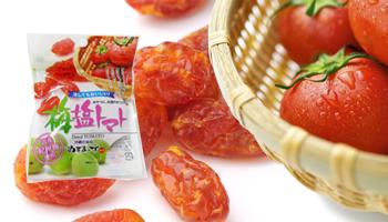 ドライトマトにぬちまーすと梅の風味、トマトの旨味と甘みが絶妙。お子様も大人も喜ぶお手頃なおやつです。