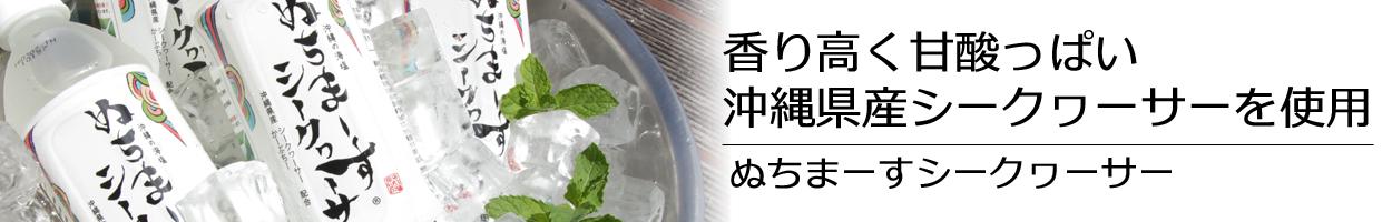 沖縄の夏の味、シークワァーサー